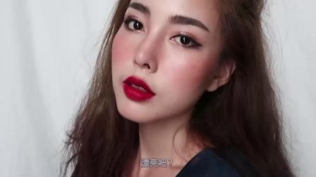 高级化妆师教你怎么画速成漂亮的浓妆教程