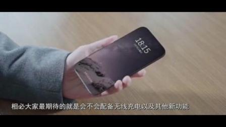 科学: iPhone8无线充电被确定存在,比想像的更好