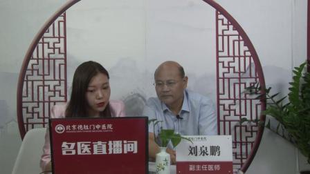 北京德胜门中医院:眼皮下垂中医治疗