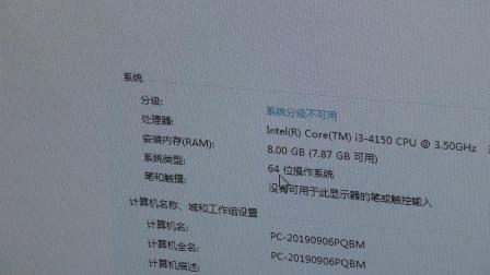 EPSON WF-2860 USB接口驱动安装