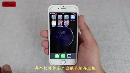 清理苹果手机垃圾缓存,按住这个按键缓存一键清理,你知道吗?-