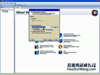 02 Linux系统安装(上).