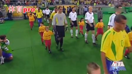 2002年韩日世界杯经典回顾