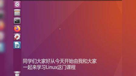 初识Linux·操作系统.