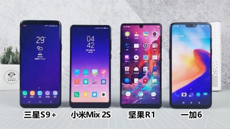 小米、一加、锤子、三星、性能对决,谁是最强安卓手机之王!