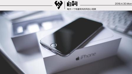 手机上的清理软件会对手机造成损害吗 iOS清理垃圾的原理是什么?