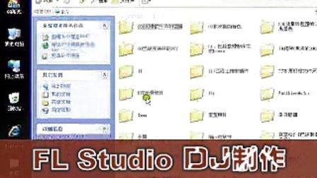 Virtual DJ  全景 触摸屏 皮肤 下载 夜光 打碟机 VDJ 触碰