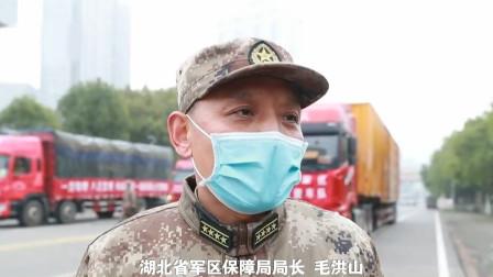 """一线抗疫群英谱 毛洪山:战""""疫""""中的""""粮草官"""""""