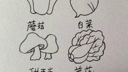 简笔画教程:教你画六种美味的食物