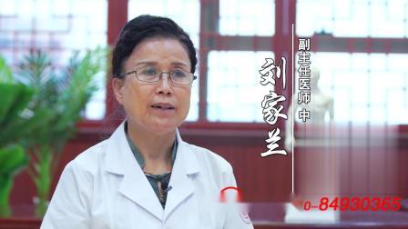 眼睑水肿、尿血红细胞高是怎么回事?名医名方六虫汤能否治愈