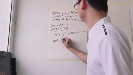 初中数学习题讲解