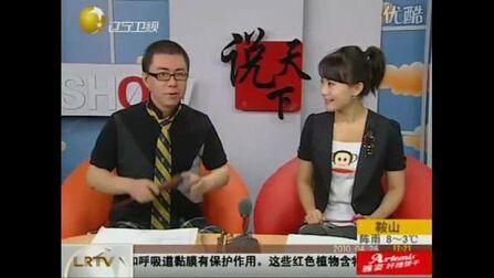 说天下 100428 唱说天下:北京车展火热进行美女风头不逊香车
