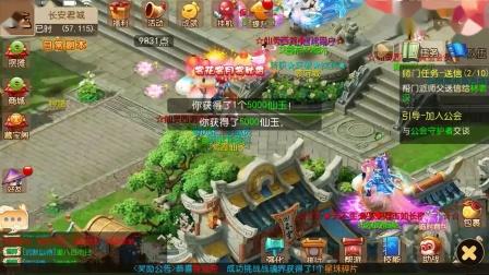 梦幻西游手游公益服:梦幻西游手游互通版安卓版