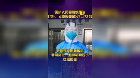 """让最美勒痕消失,河南企业研发新型""""隔离帽""""!"""