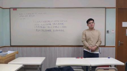 初中数学1