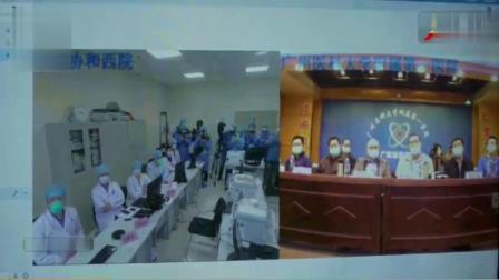 钟南山分析疫情,峰值应在2月中下旬