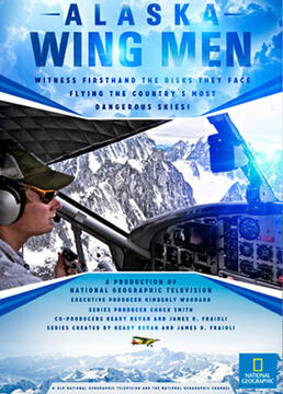 阿拉斯加丛林飞行员剧照