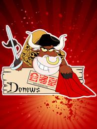 donews会客室剧照