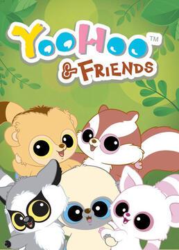 婴猴和他的朋友剧照