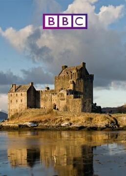 bbc城堡强化的英国历史