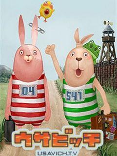 越狱兔第一部剧照