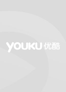 yiyi搞笑配音西游系列短片剧照