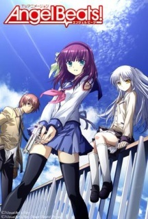 Angel Beats!剧照