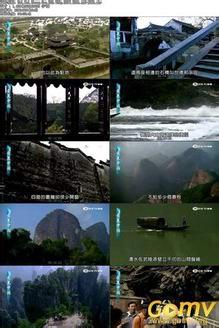 大美中国剧照