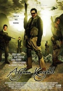 阿富汗骑士剧照