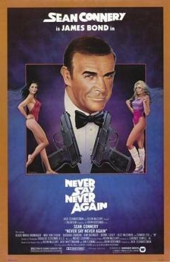 007外传之巡弋飞弹剧照