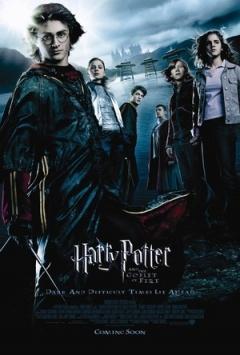 哈利·波特与火焰杯剧照