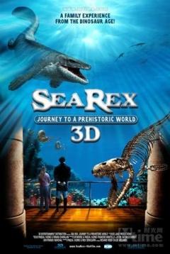 雷克斯海3D:史前世界剧照