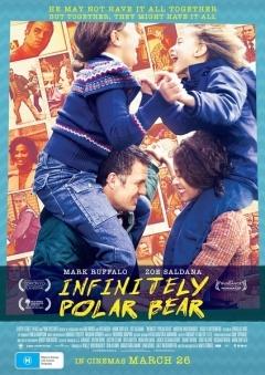 永远的北极熊剧照