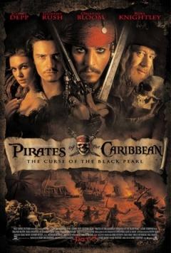 加勒比海盗1:黑珍珠号的诅咒剧照