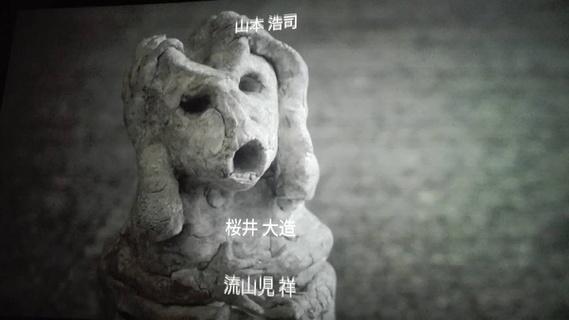 饥饿艺术家剧照