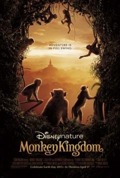 猴子王国剧照