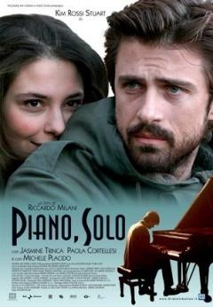 钢琴独奏剧照