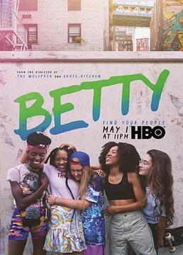 贝蒂第一季剧照