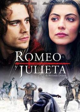 新版罗密欧与朱丽叶剧照