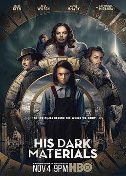 黑暗物质三部曲第一季剧照