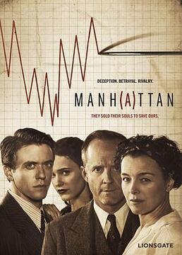 曼哈顿计划 第二季剧照