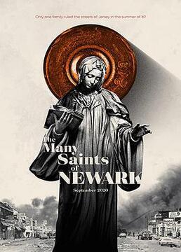 纽瓦克众圣