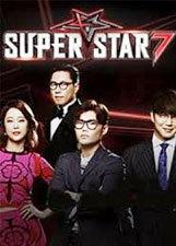superstark第七季剧照