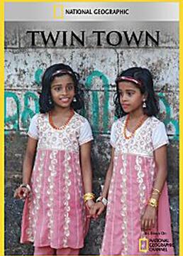 印度双胞胎村剧照