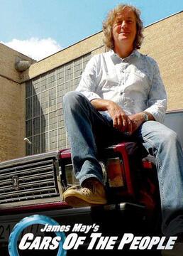 詹姆斯梅的人民之车第一季剧照