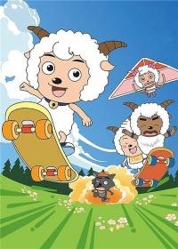 喜羊羊与灰太狼之洋洋得意喜羊羊第六季剧照