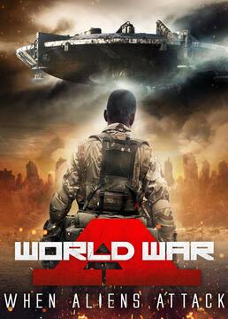 世界大战外星人来袭剧照