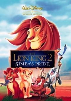 狮子王2:辛巴的荣耀剧照