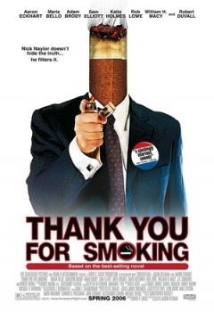 感谢你抽烟剧照