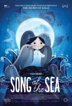 海洋之歌剧照